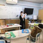 "<span class=""title"">英会話Tips 日本の英語テストによく出る!</span>"