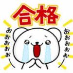 "<span class=""title"">英会話Tips 高3男子、慶応大学合格! 高1女子、英検準1級合格!</span>"