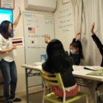 "<span class=""title"">英会話Tips 高校生なら知っておきたい サイエンス用語5選</span>"